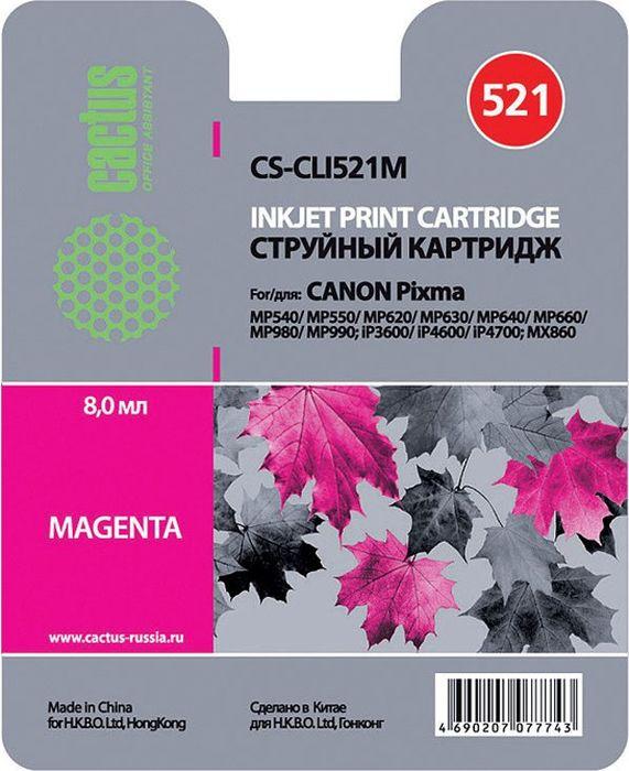 Cactus CS-CLI521M, Magenta картридж струйный для Canon Pixma MP540/MP550/MP620/MP630/MP640/MP980/MP990/MX860/iP3600/iP4600/iP4700