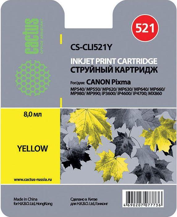 Cactus CS-CLI521Y, Yellow картридж струйный для Canon Pixma MP540/MP550/MP620/MP630/MP640/MP660/MP980/MP990/iP3600/iP4600/iP4700/MX860CS-CLI521YКартридж Cactus CS-CLI521Y для струйных принтеров Canon.Расходные материалы Cactus для печати максимизируют характеристики принтера. Обеспечивают повышенную четкость изображения и плавность переходов оттенков и полутонов, позволяют отображать мельчайшие детали изображения. Обеспечивают надежное качество печати.