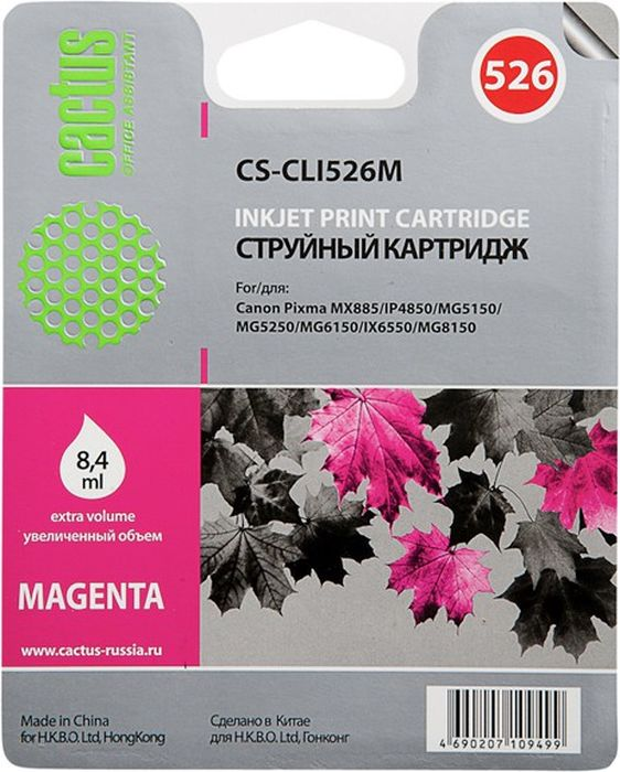 Cactus CS-CLI526M, Magenta картридж струйный для Canon Pixma iP4850/MG5250/MG5150/iX6550/MX885CS-CLI526MКартридж Cactus CS-CLI526M для струйных принтеров Canon Pixma iP4850/MG5250/MG5150/iX6550/MX885.Расходные материалы Cactus для печати максимизируют характеристики принтера. Обеспечивают повышенную четкость изображения и плавность переходов оттенков и полутонов, позволяют отображать мельчайшие детали изображения. Обеспечивают надежное качество печати.