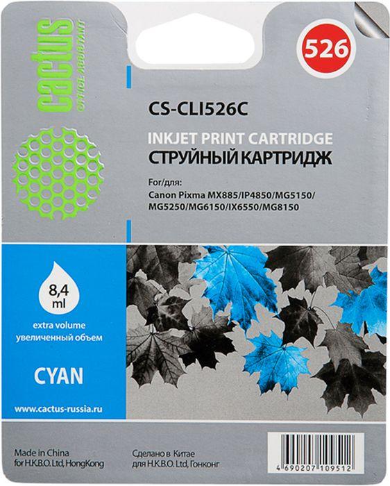Cactus CS-CLI526С, Cyan картридж струйный для Canon PIXMA iP4850/MG5250/MG5150/iX6550/MX885CS-CLI526СКартридж Cactus CS-CLI526С для струйных принтеров Canon Pixma iP4850/MG5250/MG5150/iX6550/MX885.Расходные материалы Cactus для печати максимизируют характеристики принтера. Обеспечивают повышенную четкость изображения и плавность переходов оттенков и полутонов, позволяют отображать мельчайшие детали изображения. Обеспечивают надежное качество печати.