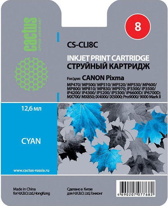 Cactus CS-CLI8C, Cyan картридж струйный для Canon Pixma MP470/MP500/MP600/MP800/MP970/iP3300/iP4200/iP5200/iP6600D/MX700/iX4000/Pro9000CS-CLI8CКартридж Cactus CS-CLI8C для струйных принтеров Canon Pixma MP470/MP500/MP510/MP520/MP530/MP600/MP800/MP810/MP830/MP970/iP3300/iP3500/iP4200/iP4300/iP5200/iP5300/iP6600D/iP6700D/MX700/MX850/iX4000/iX5000/Pro9000/9000Mark II.Расходные материалы Cactus для печати максимизируют характеристики принтера. Обеспечивают повышенную четкость изображения и плавность переходов оттенков и полутонов, позволяют отображать мельчайшие детали изображения. Обеспечивают надежное качество печати.
