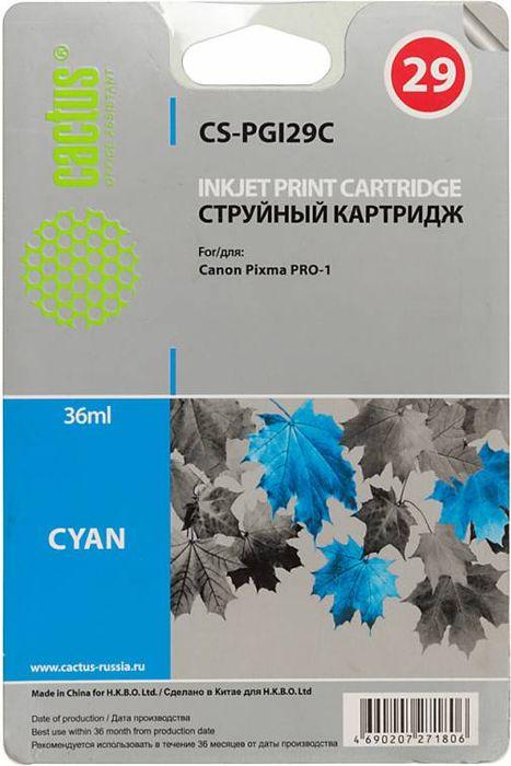 Cactus CS-PGI29C, Cyan картридж струйный для Canon Pixma Pro-1CS-PGI29CКартридж Cactus CS-PGI29C для струйных принтеров Canon Pixma Pro-1.Расходные материалы Cactus для печати максимизируют характеристики принтера. Обеспечивают повышенную четкость изображения и плавность переходов оттенков и полутонов, позволяют отображать мельчайшие детали изображения. Обеспечивают надежное качество печати.