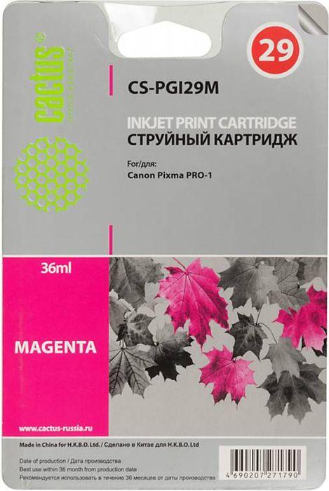 Cactus CS-PGI29M, Magenta картридж струйный для Canon Pixma Pro-1CS-PGI29MКартридж Cactus CS-PGI29M для струйных принтеров Canon Pixma Pro-1.Расходные материалы Cactus для печати максимизируют характеристики принтера. Обеспечивают повышенную четкость изображения и плавность переходов оттенков и полутонов, позволяют отображать мельчайшие детали изображения. Обеспечивают надежное качество печати.