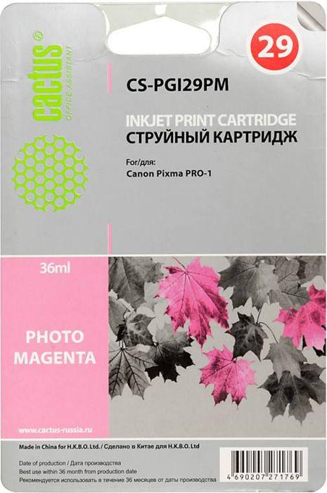 Cactus CS-PGI29PM, Photo Magenta картридж струйный для Canon Pixma Pro-1CS-PGI29PMКартридж Cactus CS-PGI29PM для струйных принтеров Canon Pixma Pro-1.Расходные материалы Cactus для печати максимизируют характеристики принтера. Обеспечивают повышенную четкость изображения и плавность переходов оттенков и полутонов, позволяют отображать мельчайшие детали изображения. Обеспечивают надежное качество печати.