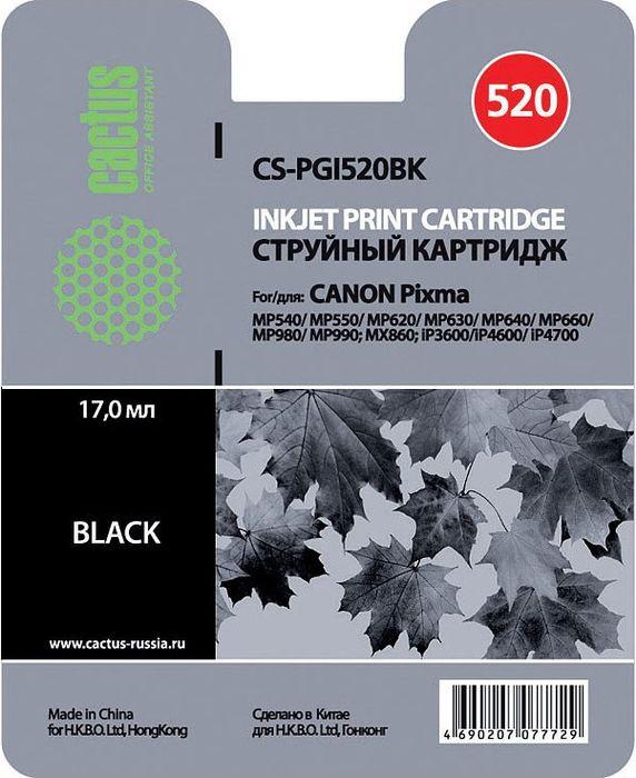 Cactus CS-PGI520BK, Black картридж струйный для Canon Pixma MP540/MP620/MP980/MX860/iP3600/iP4600/iP4700CS-PGI520BKКартридж Cactus CS-PGI520BK для струйных принтеров Canon Pixma MP540/MP620/MP980/MX860/iP3600/iP4600/iP4700.Расходные материалы Cactus для печати максимизируют характеристики принтера. Обеспечивают повышенную четкость изображения и плавность переходов оттенков и полутонов, позволяют отображать мельчайшие детали изображения. Обеспечивают надежное качество печати.