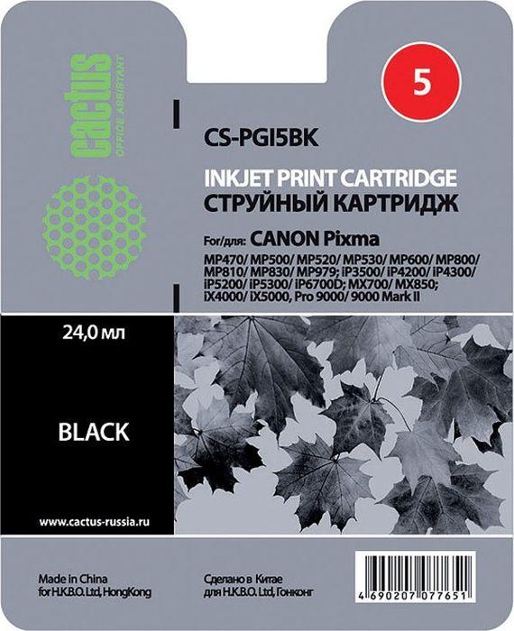 Cactus CS-PGI5BK, Black картридж струйный для Canon Pixma MP470/MP500/MP600/MP800/MP979/iP3500/iP4200/iP5200/iP6700D/MX700/MX850/iX4000/iX5000/Pro 9000CS-PGI5BKКартридж Cactus CS-PGI5BK для струйных принтеров Canon Pixma MP470/MP500/MP600/MP800/MP979/iP3500/iP4200/iP5200/iP6700D/MX700/MX850/iX4000/iX5000/Pro 9000.Расходные материалы Cactus для печати максимизируют характеристики принтера. Обеспечивают повышенную четкость изображения и плавность переходов оттенков и полутонов, позволяют отображать мельчайшие детали изображения. Обеспечивают надежное качество печати.