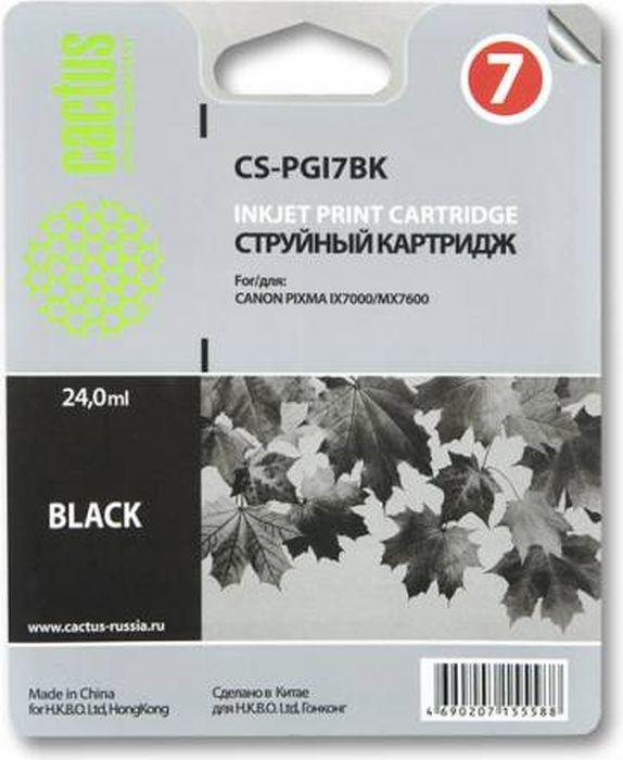 Cactus CS-PGI7BK, Black картридж струйный для Canon Pixma MX7600/iX7000CS-PGI7BKКартридж Cactus CS-PGI7BK для струйных принтеров Canon Pixma MX7600/iX7000.Расходные материалы Cactus для печати максимизируют характеристики принтера. Обеспечивают повышенную четкость изображения и плавность переходов оттенков и полутонов, позволяют отображать мельчайшие детали изображения. Обеспечивают надежное качество печати.