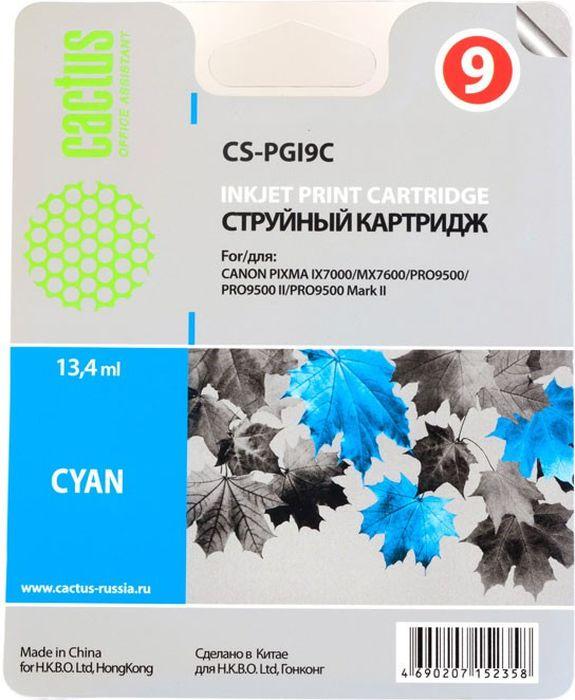 Cactus CS-PGI9C, Cyan картридж струйный для Canon Pixma PRO9000 MarkII/PRO9500/PRO9500