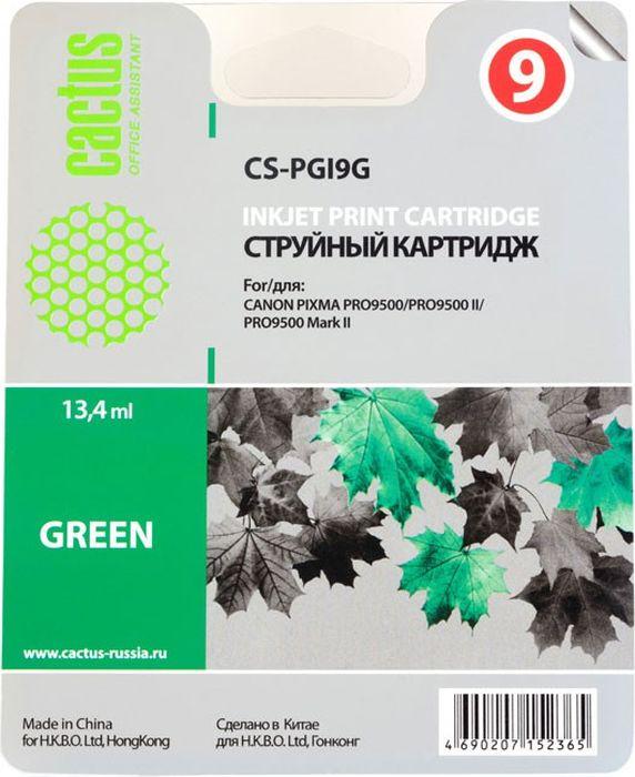 Cactus CS-PGI9G, Green картридж струйный для Canon Pixma PRO9000 MarkII/PRO9500