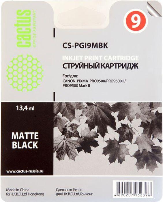 Cactus CS-PGI9MBK, Matte Black картридж струйный для Canon Pixma PRO9000 Mark II/PRO9500