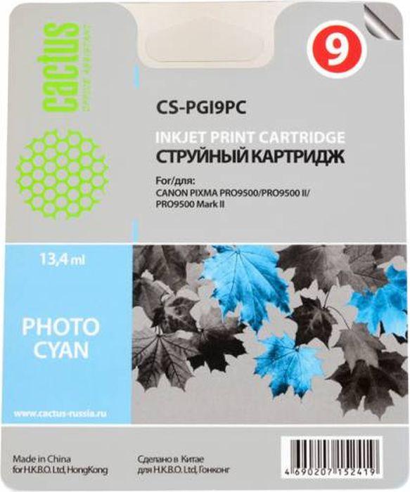 Cactus CS-PGI9PC, Photo Cyan картридж струйный для Canon Pixma PRO9000 MarkII/PRO9500
