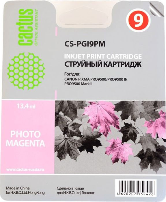 Cactus CS-PGI9PM, Photo Magenta картридж струйный для Canon Pixma PRO9000 MarkII/PRO9500