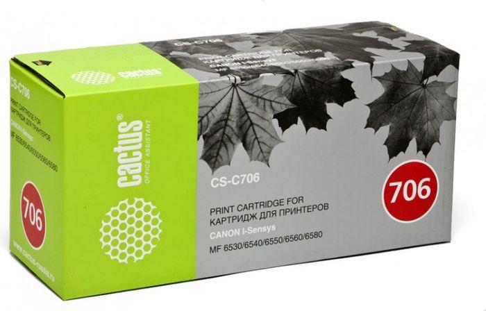 Cactus CS-C706, Black тонер-картридж для Canon MF6530/6540/6550/6580CS-C706Тонер-картридж Cactus CS-C706 для лазерных принтеров Canon MF6530/6540/6550/6580.Расходные материалы Cactus для лазерной печати максимизируют характеристики принтера. Обеспечивают повышенную чёткость чёрного текста и плавность переходов оттенков серого цвета и полутонов, позволяют отображать мельчайшие детали изображения. Гарантируют надежное качество печати.
