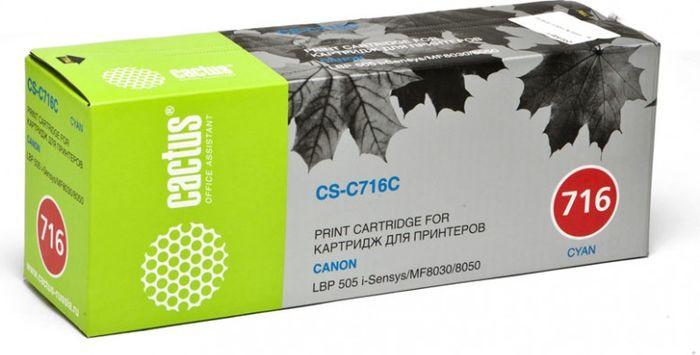 Cactus CS-C716C, Cyan тонер-картридж для Canon i-Sensys MF8030/MF8030cn/MF8050/LBP 5050CS-C716CТонер-картридж Cactus CS-C716C для лазерных принтеров Canon i-Sensys MF8030/MF8030cn/MF8050/LBP 5050.Расходные материалы Cactus для лазерной печати максимизируют характеристики принтера. Обеспечивают повышенную чёткость чёрного текста и плавность переходов оттенков серого цвета и полутонов, позволяют отображать мельчайшие детали изображения. Гарантируют надежное качество печати.