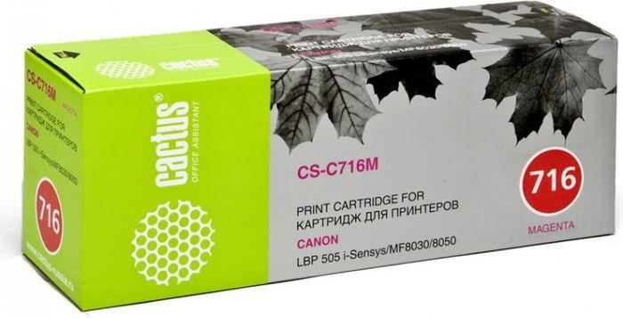 Cactus CS-C716M, Magenta тонер-картридж для Canon i-Sensys MF8030/MF8030cn/MF8050/LBP 5050CS-C716MТонер-картридж Cactus CS-C716M для лазерных принтеров Canon i-Sensys MF8030/MF8030cn/MF8050/LBP 5050.Расходные материалы Cactus для лазерной печати максимизируют характеристики принтера. Обеспечивают повышенную чёткость чёрного текста и плавность переходов оттенков серого цвета и полутонов, позволяют отображать мельчайшие детали изображения. Гарантируют надежное качество печати.
