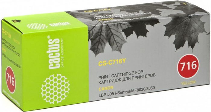 Cactus CS-C716Y, Yellow тонер-картридж для Canon i-Sensys MF8030/MF8030cn/MF8050/LBP 5050 тонер картридж cactus csp c728 premium черный для canon i sensys mf4410 4430 4450 4550d 3000стр