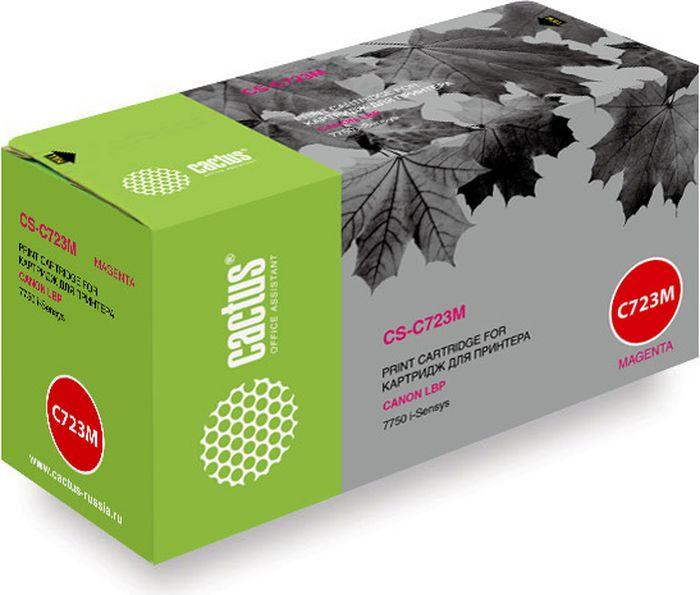 Cactus CS-C723M, Magenta тонер-картридж для Canon i-Sensys 7750CS-C723MТонер-картридж Cactus CS-C723M для лазерных принтеров Canon i-Sensys 7750.Расходные материалы Cactus для лазерной печати максимизируют характеристики принтера. Обеспечивают повышенную чёткость чёрного текста и плавность переходов оттенков серого цвета и полутонов, позволяют отображать мельчайшие детали изображения. Гарантируют надежное качество печати.