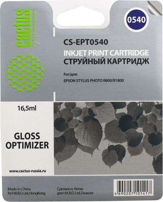 Cactus CS-EPT0540, Gloss картридж-оптимизатор для Epson Stylus Photo R800/R1800CS-EPT0540Картридж-оптимизатор глянца Cactus CS-EPT0540 для струйных принтеров Epson Stylus Photo R800/R1800.Расходные материалы Cactus для печати максимизируют характеристики принтера. Они обеспечивают повышенную четкость изображения и надежное качество печати.