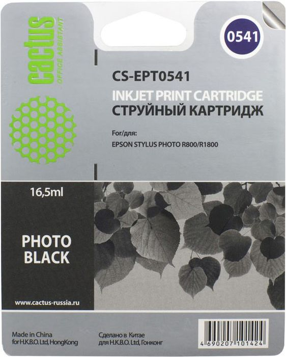 Cactus CS-EPT0541, Black картридж струйный для Epson Stylus Photo R800/R1800CS-EPT0541Картридж Cactus CS-EPT0541 для струйных принтеров Epson Stylus Photo R800/R1800.Расходные материалы Cactus для печати максимизируют характеристики принтера. Обеспечивают повышенную четкость изображения и плавность переходов оттенков и полутонов, позволяют отображать мельчайшие детали изображения. Обеспечивают надежное качество печати.