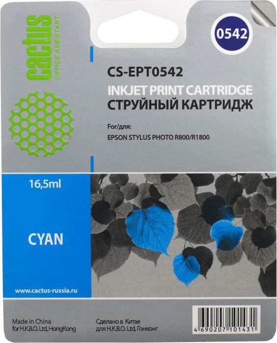 Cactus CS-EPT0542, Cyan картридж струйный для Epson Stylus Photo R800/R1800