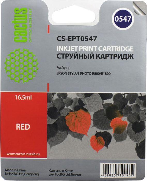 Cactus CS-EPT0547, Red картридж струйный для Epson Stylus Photo R800/R1800CS-EPT0547Картридж Cactus CS-EPT0547 для струйных принтеров Epson Stylus Photo R800/R1800.Расходные материалы Cactus для печати максимизируют характеристики принтера. Обеспечивают повышенную четкость изображения и плавность переходов оттенков и полутонов, позволяют отображать мельчайшие детали изображения. Обеспечивают надежное качество печати.
