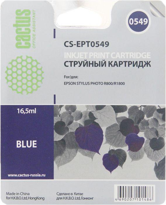 Cactus CS-EPT0549, Blue картридж струйный для Epson Stylus Photo R800/R1800CS-EPT0549Картридж Cactus CS-EPT0549 для струйных принтеров Epson Stylus Photo R800/R1800.Расходные материалы Cactus для печати максимизируют характеристики принтера. Обеспечивают повышенную четкость изображения и плавность переходов оттенков и полутонов, позволяют отображать мельчайшие детали изображения. Обеспечивают надежное качество печати.