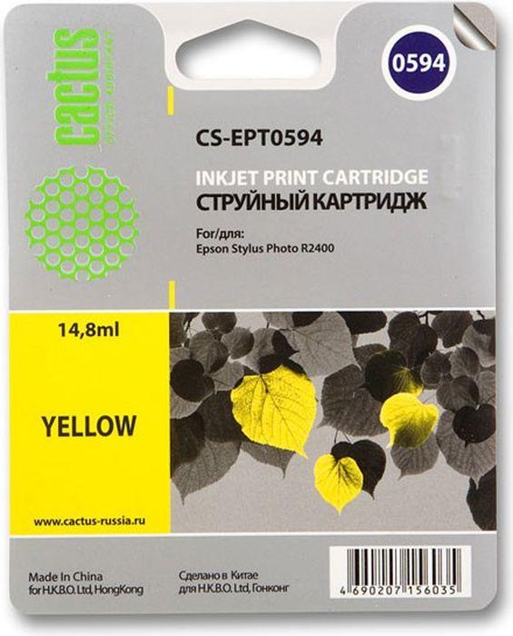 Cactus CS-EPT0594, Yellow картридж струйный для Epson Stylus Photo R2400