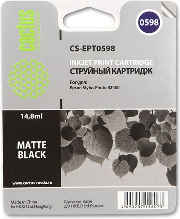 Cactus CS-EPT0598, Matte Black картридж струйный для Epson Stylus Photo R2400CS-EPT0598Картридж Cactus CS-EPT0598 для струйных принтеров Epson Stylus Photo R2400.Расходные материалы Cactus для печати максимизируют характеристики принтера. Обеспечивают повышенную четкость изображения и плавность переходов оттенков и полутонов, позволяют отображать мельчайшие детали изображения. Обеспечивают надежное качество печати.