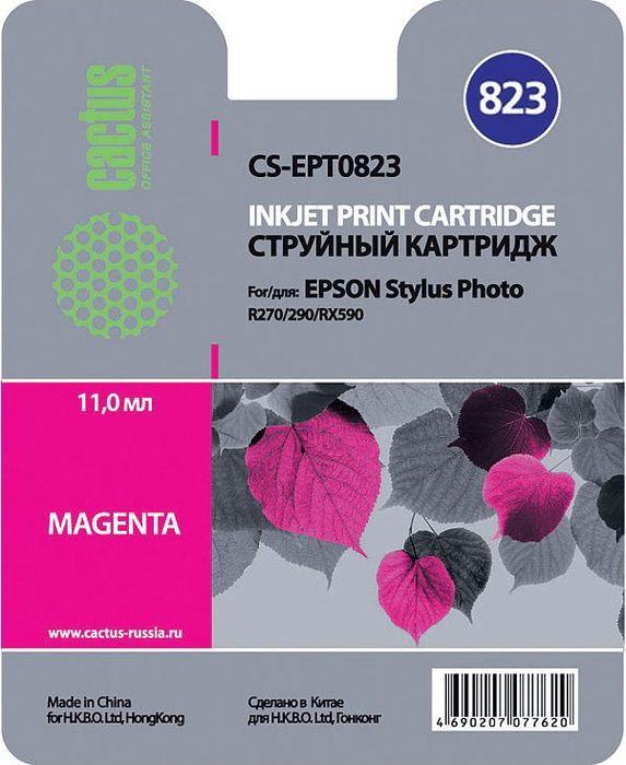 Cactus CS-EPT0823, Magenta картридж струйный для Epson Stylus Photo R270/290/RX590CS-EPT0823Картридж Cactus CS-EPT0823 для струйных принтеров Epson Stylus Photo R270/290/RX590.Расходные материалы Cactus для печати максимизируют характеристики принтера. Обеспечивают повышенную четкость изображения и плавность переходов оттенков и полутонов, позволяют отображать мельчайшие детали изображения. Обеспечивают надежное качество печати.
