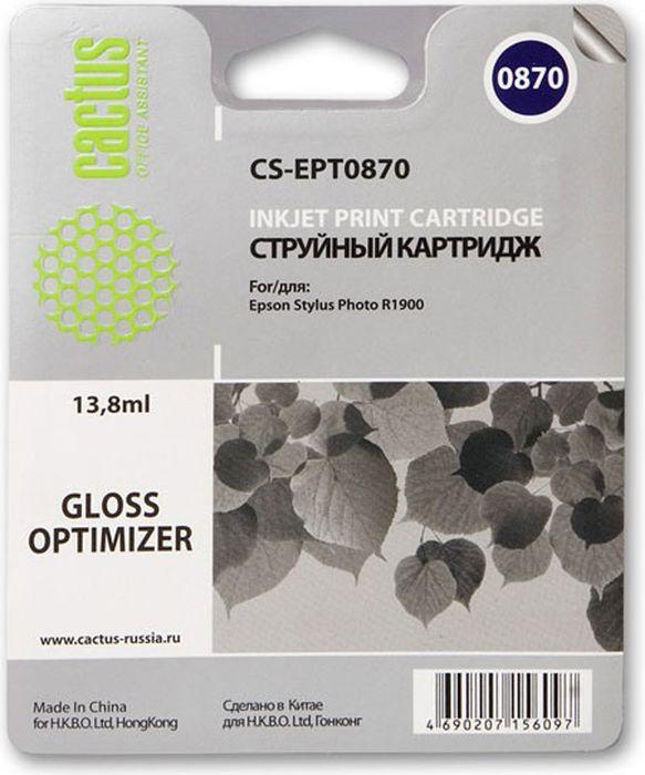 Cactus CS-EPT0870, Gloss картридж-оптимизатор для Epson Stylus Photo R1900