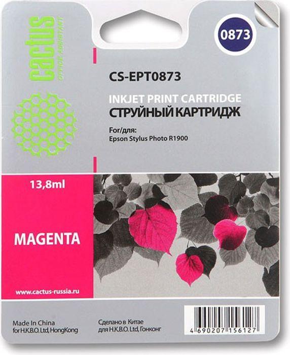 Cactus CS-EPT0873, Magenta картридж струйный для Epson Stylus Photo R1900
