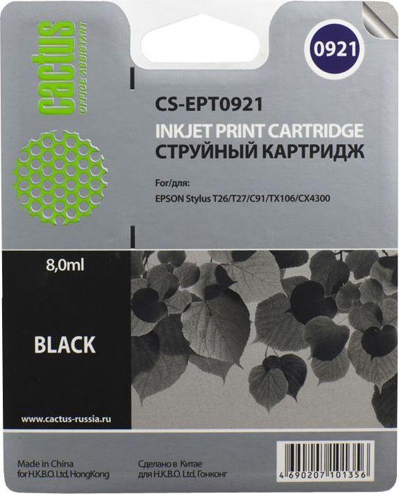Cactus CS-EPT0921, Black картридж струйный для Epson Stylus C91/CX4300/T26/T27/TX106/TX109/TX117/TX119CS-EPT0921Картридж Cactus CS-EPT0921 для струйных принтеров Epson Stylus C91/CX4300/T26/T27/TX106/TX109/TX117/TX119.Расходные материалы Cactus для печати максимизируют характеристики принтера. Обеспечивают повышенную четкость изображения и плавность переходов оттенков и полутонов, позволяют отображать мельчайшие детали изображения. Обеспечивают надежное качество печати.