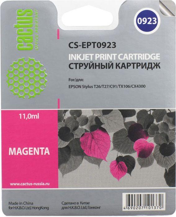 Cactus CS-EPT0923, Magenta картридж струйный для Epson Stylus C91/CX4300/T26/T27/TX106/TX109/TX117/TX119CS-EPT0923Картридж Cactus CS-EPT0923 для струйных принтеров Epson Stylus C91/CX4300/T26/T27/TX106/TX109/TX117/TX119.Расходные материалы Cactus для печати максимизируют характеристики принтера. Обеспечивают повышенную четкость изображения и плавность переходов оттенков и полутонов, позволяют отображать мельчайшие детали изображения. Обеспечивают надежное качество печати.