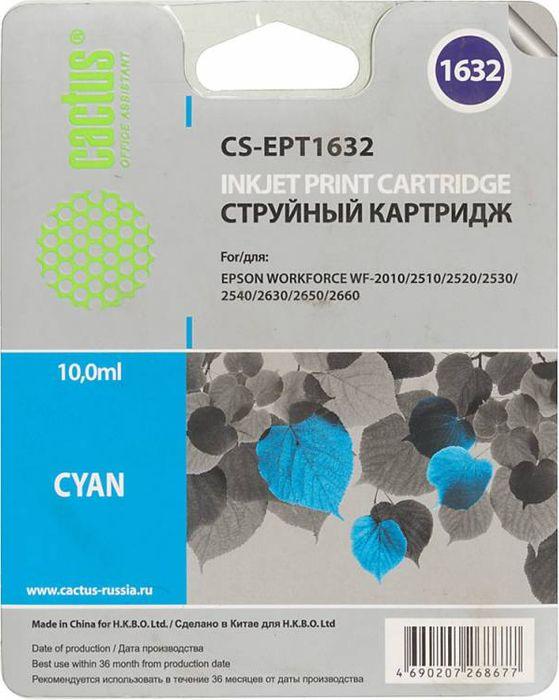 Cactus CS-EPT1632, Cyan картридж струйный для Epson WF-2010/2510/2520/2530/2540/2630/2650/2660