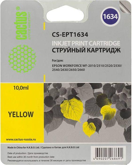 Cactus CS-EPT1634, Yellow картридж струйный для Epson WF-2010/2510/2520/2530/2540/2630/2650/2660