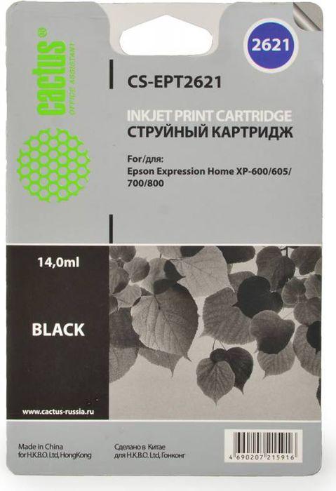 Cactus CS-EPT2621, Black картридж струйный для Epson Expression Home XP-600/605/700/800CS-EPT2621Картридж струйный Cactus CS-EPT2621 черный для Epson.Расходные материалы Cactus для лазерной печати максимизируют характеристики принтера. Обеспечивают повышенную чёткость чёрного текста и плавность переходов оттенков серого цвета и полутонов, позволяют отображать мельчайшие детали изображения. Гарантируют надежное качество печати.