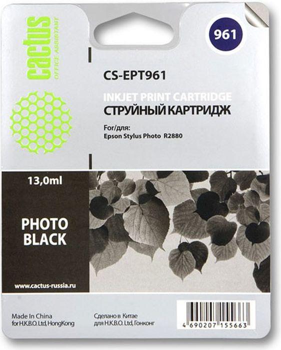 Cactus CS-EPT961, Photo Black картридж струйный для Epson Stylus Photo R2880CS-EPT961Картридж Cactus S-EPT961 для струйных принтеров Epson Stylus Photo R2880.Расходные материалы Cactus для печати максимизируют характеристики принтера. Обеспечивают повышенную четкость изображения и плавность переходов оттенков и полутонов, позволяют отображать мельчайшие детали изображения. Обеспечивают надежное качество печати.