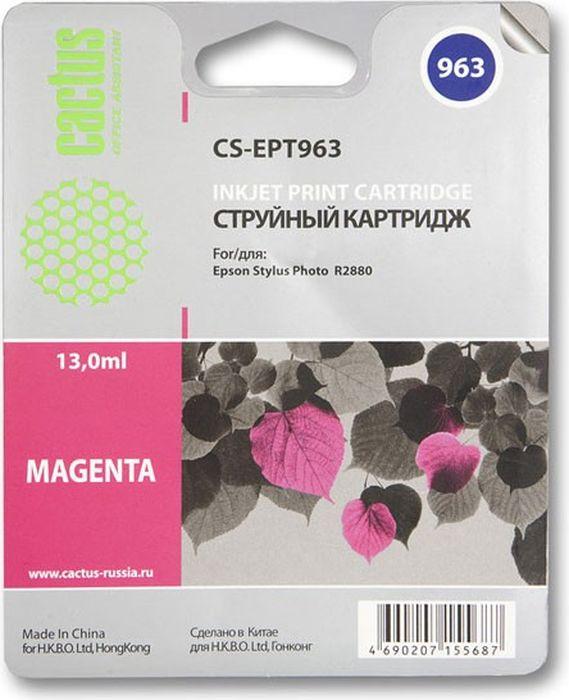 Cactus CS-EPT963, Magenta картридж струйный для Epson Stylus Photo R2880CS-EPT963Картридж Cactus S-EPT963 для струйных принтеров Epson Stylus Photo R2880.Расходные материалы Cactus для печати максимизируют характеристики принтера. Обеспечивают повышенную четкость изображения и плавность переходов оттенков и полутонов, позволяют отображать мельчайшие детали изображения. Обеспечивают надежное качество печати.