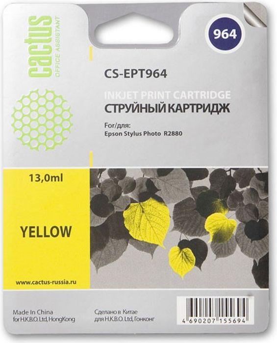 Cactus CS-EPT964, Yellow картридж струйный для Epson Stylus Photo R2880CS-EPT964Картридж Cactus S-EPT964 для струйных принтеров Epson Stylus Photo R2880.Расходные материалы Cactus для печати максимизируют характеристики принтера. Обеспечивают повышенную четкость изображения и плавность переходов оттенков и полутонов, позволяют отображать мельчайшие детали изображения. Обеспечивают надежное качество печати.