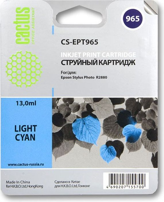 Cactus CS-EPT965, Light Cyan картридж струйный для Epson Stylus Photo R2880CS-EPT965Картридж Cactus S-EPT965 для струйных принтеров Epson Stylus Photo R2880.Расходные материалы Cactus для печати максимизируют характеристики принтера. Обеспечивают повышенную четкость изображения и плавность переходов оттенков и полутонов, позволяют отображать мельчайшие детали изображения. Обеспечивают надежное качество печати.