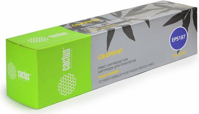 Cactus CS-EPS187, Yellow тонер-картридж для Epson AcuLaser C1100/C1100N/CX11/CX11N/CX11NF/CX11NFCCS-EPS187Тонер-картридж Cactus CS-EPS187 для лазерных принтеров Epson AcuLaser C1100/C1100N/CX11/CX11N/CX11NF/CX11NFC.Расходные материалы Cactus для лазерной печати максимизируют характеристики принтера. Обеспечивают повышенную чёткость чёрного текста и плавность переходов оттенков серого цвета и полутонов, позволяют отображать мельчайшие детали изображения. Гарантируют надежное качество печати.