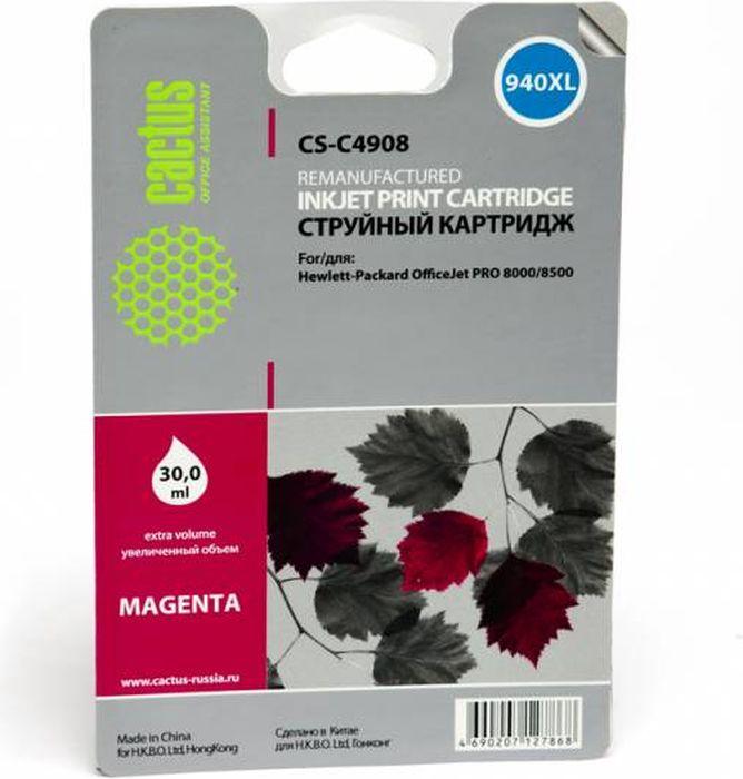 Cactus CS-C4908 №940, Magenta картридж струйный для HP DJ Pro 8000/8500CS-C4908Картридж Cactus CS-C4908 №940 для струйных принтеров HP DJ Pro 8000/8500.Расходные материалы Cactus для печати максимизируют характеристики принтера. Обеспечивают повышенную четкость изображения и плавность переходов оттенков и полутонов, позволяют отображать мельчайшие детали изображения. Обеспечивают надежное качество печати.