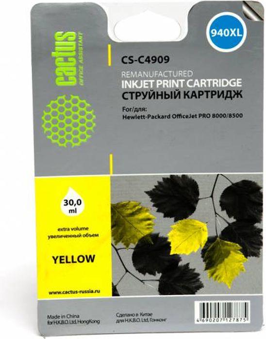 Cactus CS-C4909 №940, Yellow картридж струйный для HP DJ Pro 8000/8500CS-C4909Картридж Cactus CS-C4909 №940 для струйных принтеров HP DJ Pro 8000/8500.Расходные материалы Cactus для печати максимизируют характеристики принтера. Обеспечивают повышенную четкость изображения и плавность переходов оттенков и полутонов, позволяют отображать мельчайшие детали изображения. Обеспечивают надежное качество печати.