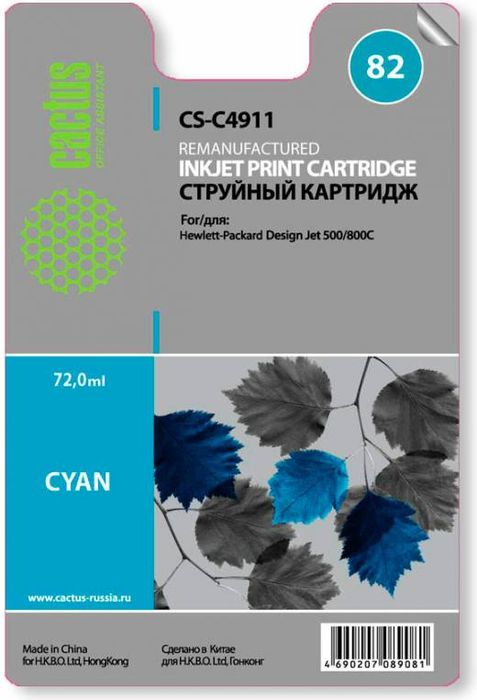 Cactus CS-C4911 №82, Cyan картридж струйный для HP DJ 500/800CCS-C4911Картридж Cactus CS-C4911 №82 для струйных принтеров HP DJ 500/800C.Расходные материалы Cactus для печати максимизируют характеристики принтера. Обеспечивают повышенную четкость изображения и плавность переходов оттенков и полутонов, позволяют отображать мельчайшие детали изображения. Обеспечивают надежное качество печати.