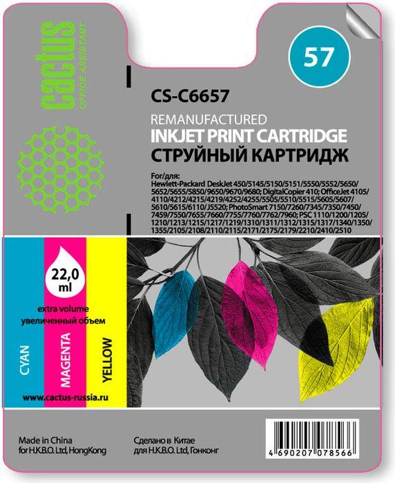 Cactus CS-C6657 №57, Color картридж струйный для HP 450/5145/5150/5151/5550/5552/0/2/CS-C6657Картридж Cactus CS-C6657 №57 для струйных принтеров HP 450/5145/5150/5151/5550/5552/0/2/.Расходные материалы Cactus для печати максимизируют характеристики принтера. Обеспечивают повышенную четкость изображения и плавность переходов оттенков и полутонов, позволяют отображать мельчайшие детали изображения. Обеспечивают надежное качество печати.