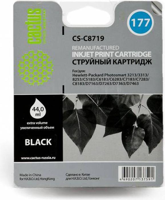 Cactus CS-C8719 №177XL, Black картридж струйный для HP 3100/3110/3207/3210/3213/3214/3308/8250/8253/C5140CS-C8719Картридж Cactus CS-C8719 №177XL для струйных принтеров HP 3100/3110/3207/3210/3213/3214/3308/8250/8253/C5140.Расходные материалы Cactus для печати максимизируют характеристики принтера. Обеспечивают повышенную четкость изображения и плавность переходов оттенков и полутонов, позволяют отображать мельчайшие детали изображения. Обеспечивают надежное качество печати.