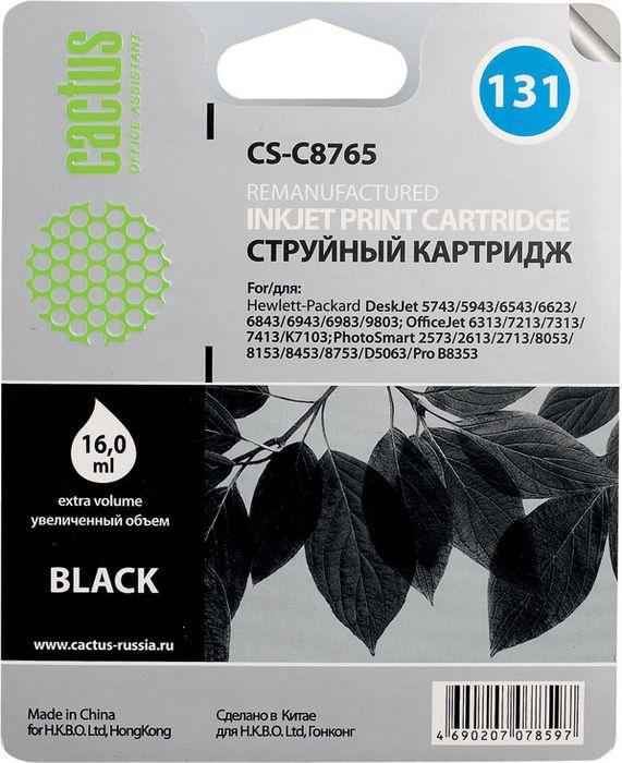 Cactus CS-C8765 №131, Black картридж струйный для HP DJ 5743/6543/6983/9803/DJ 6313/7213/K7103/PS 2573/8053/D5063/Pro B8353CS-C8765Картридж Cactus CS-C8765 №131 для струйных принтеров HP DJ 5743/5943/6543/6623/6843/6943/6983/9803/DJ 6313/7213/7313/7413/K7103/PS 2573/2613/2713/8053/8153/8453/8753/D5063/Pro B8353.Расходные материалы Cactus для печати максимизируют характеристики принтера. Обеспечивают повышенную четкость изображения и плавность переходов оттенков и полутонов, позволяют отображать мельчайшие детали изображения. Обеспечивают надежное качество печати.