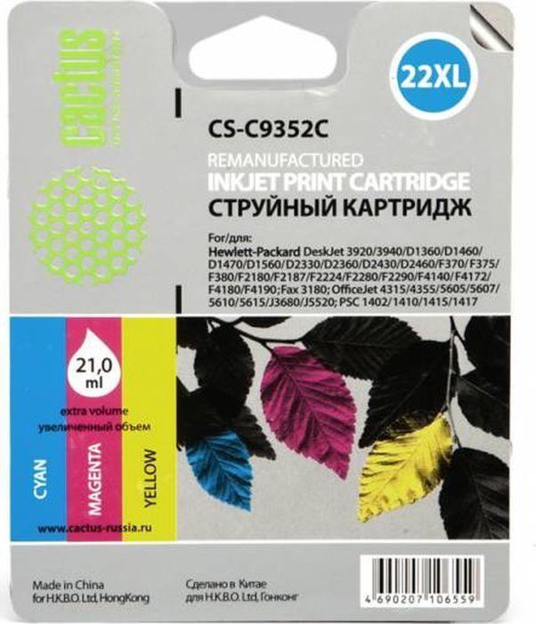 Cactus CS-C9352C №22XL, Color картридж струйный для HP DJ 3920/3940/D1360/D1460/D1470/D1560/D2330/D2360 чернила cactus 22 для hp deskjet 3920 3940 d1360 d1460 d1470 d1560 d2330 d2430 d2460 100мл желтый