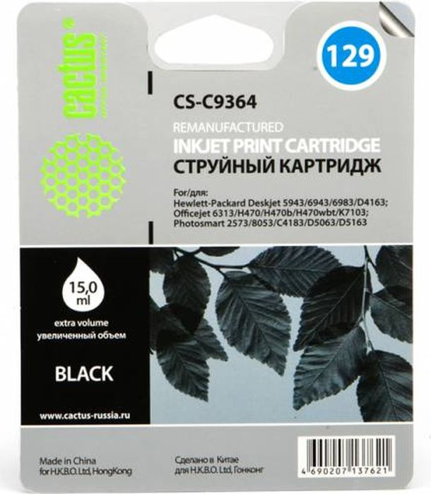 Cactus CS-C9364 №129, Black картридж струйный для HP PS 8053/8753/5943/2573/DJ 5900seriesCS-C9364Картридж Cactus CS-C9364 №129 для струйных принтеров HP PS 8053/8753/5943/2573/DJ 5900series.Расходные материалы Cactus для печати максимизируют характеристики принтера. Обеспечивают повышенную четкость изображения и плавность переходов оттенков и полутонов, позволяют отображать мельчайшие детали изображения. Обеспечивают надежное качество печати.