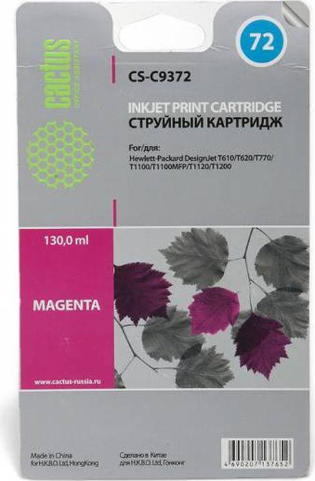 Cactus CS-C9372 №72, Photo Magenta картридж струйный для HP DJ T610/T620/T770/T1100/T1100/T1120/T1200CS-C9372Картридж Cactus CS-C9372 №72 для струйных принтеров HP DJ T610/T620/T770/T1100/T1100/T1120/T1200.Расходные материалы Cactus для печати максимизируют характеристики принтера. Обеспечивают повышенную четкость изображения и плавность переходов оттенков и полутонов, позволяют отображать мельчайшие детали изображения. Обеспечивают надежное качество печати.